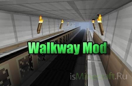 Walkway [1.7.2]