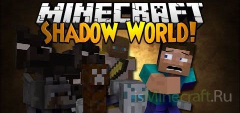 Shadow World [1.7.10]