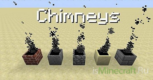 Chimneys [1.7.10]