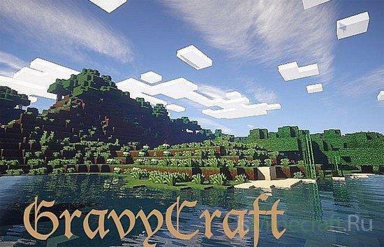 GravyCraft [1.7.8] [32x]