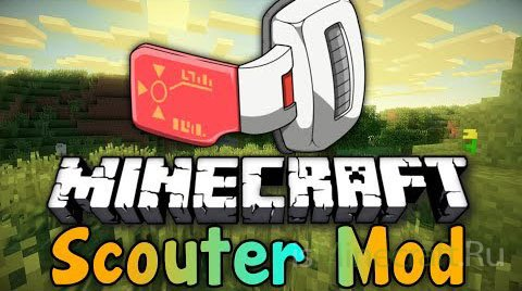 Scouter [1.7.10]