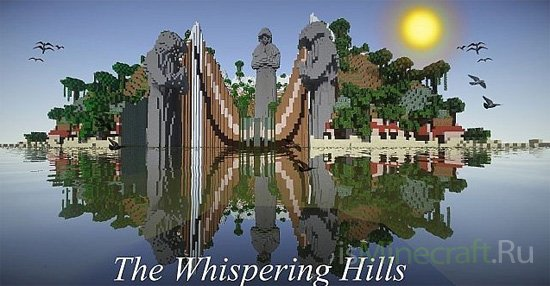 The Whispering Hills [Карты]