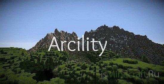 Arcility HD [1.8] [64]