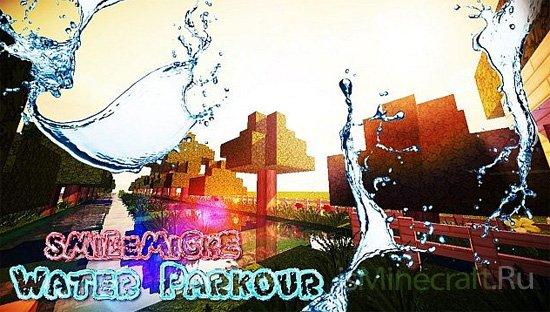 Water_PaRkouR [Карта]