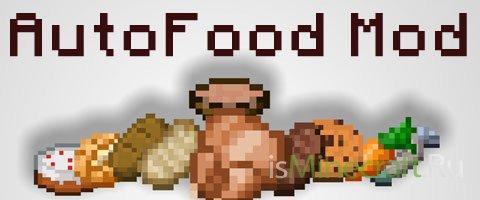 Auto Food [1.7.2]