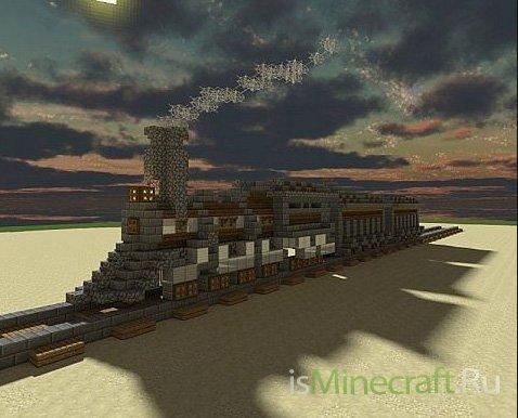 Steampunk Train [Объекты]