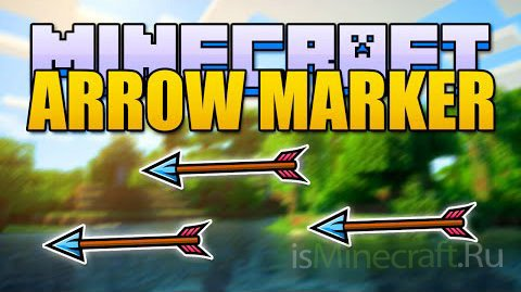 Arrow Marker Mod [1.7.10]