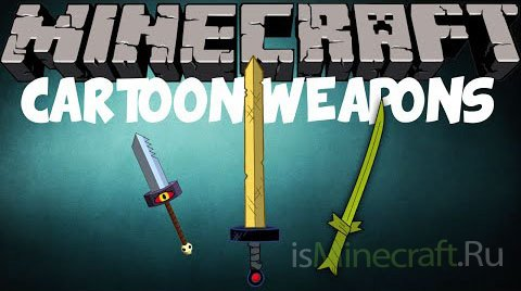 Cartoon Weapons Mod [1.7.2]
