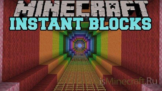 Instant Blocks [1.7.10]