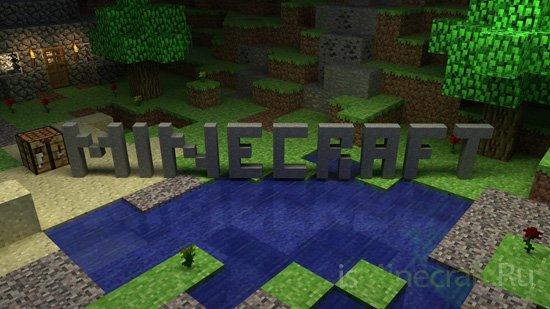 Minecraft: ответы на распространенные вопросы