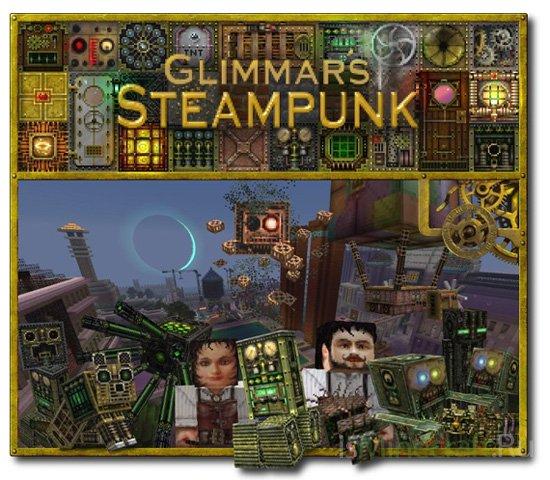 Glimmar's Steampunk [1.8] [64x]