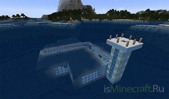 Underwater House [1.7.10] [Карта]