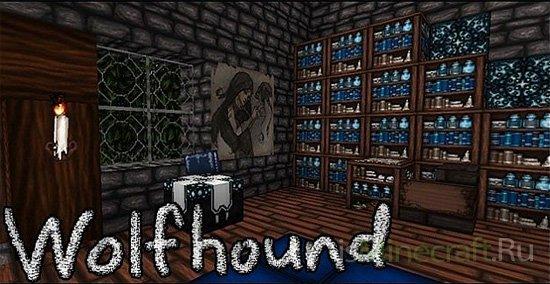 Wolfhound [1.8] [64х]