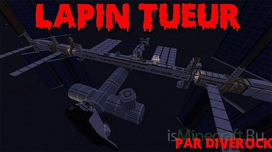 Lapin tueur | Map aventure Minecraft 1.8 [Карта]