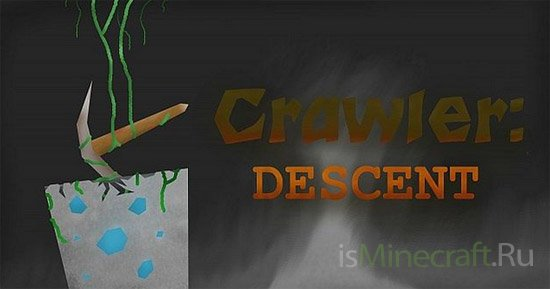 Crawler: descent [Карта]