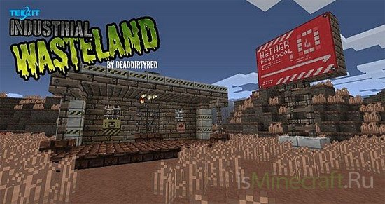 Industrial Wasteland [16х][1.8]