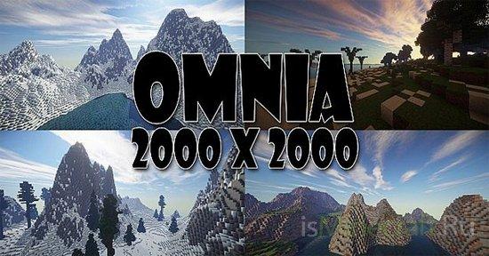 Omnia - RPG Custom Terrain 2000x [Карта]