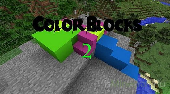 Color Blocks 2 [1.7.10]