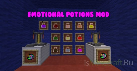 The Emotional Mod [1.7.10]
