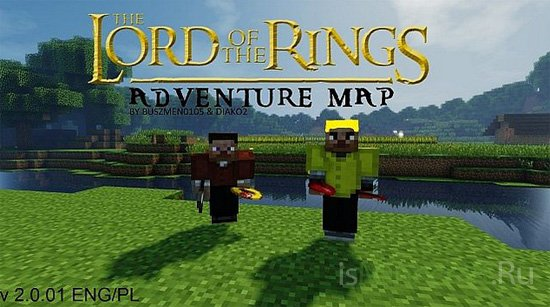 Lord of the Rings adventure map [Карта]