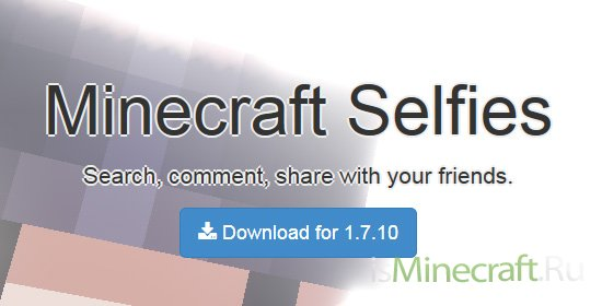Minecraft Selfies [1.7.10]