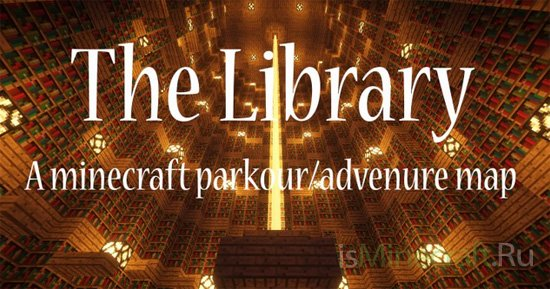 The Library [Parkour/Adventure] [Карта]