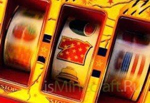 Покер от туза да 10