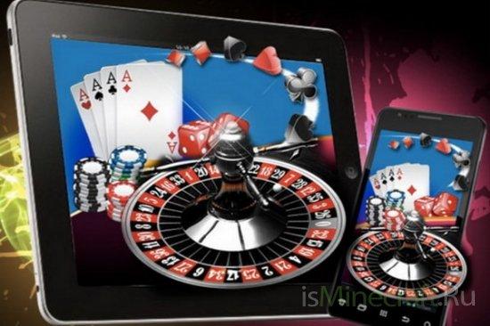 бездепозитный бонус Азарт Плей казино
