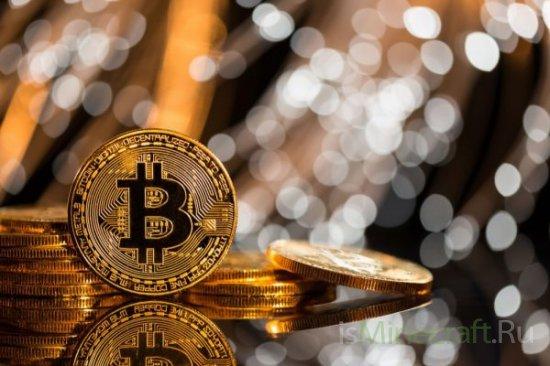 Где сейчас можно купить биткоин