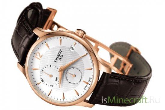 Почему так популярны часы Tissot?
