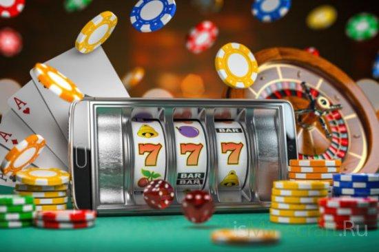 Где найти актуальное зеркало онлайн-казино Буй?