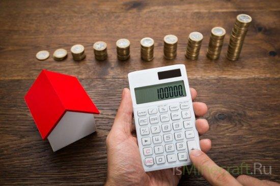 Что такое реструктуризация кредита? Видео, рекомендации и отзывы